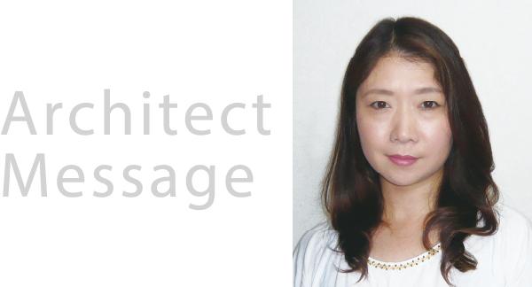 設計担当 建築士 神谷 綾子