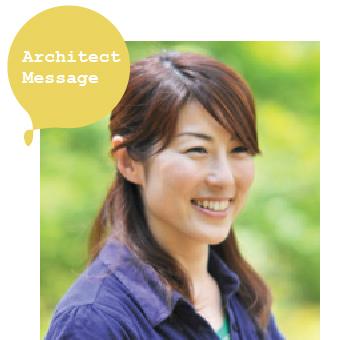 設計担当 ARTS設計 一級建築士 森 美香子